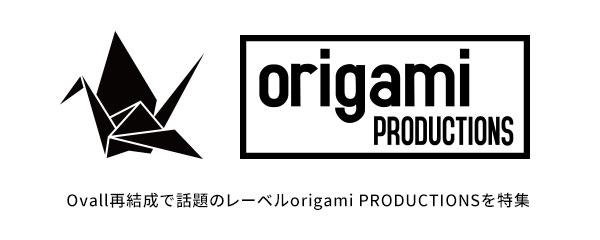 USEN_origami